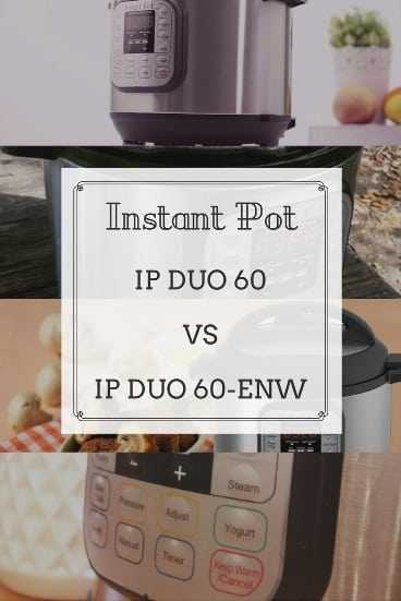 Instant Pot IP DUO 60 vs IP DUO 60 ENW - The Differences