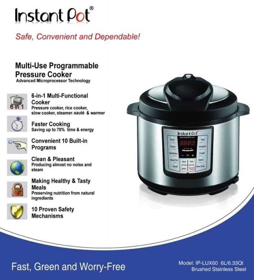 InstantPot-IP-LUX60-Features